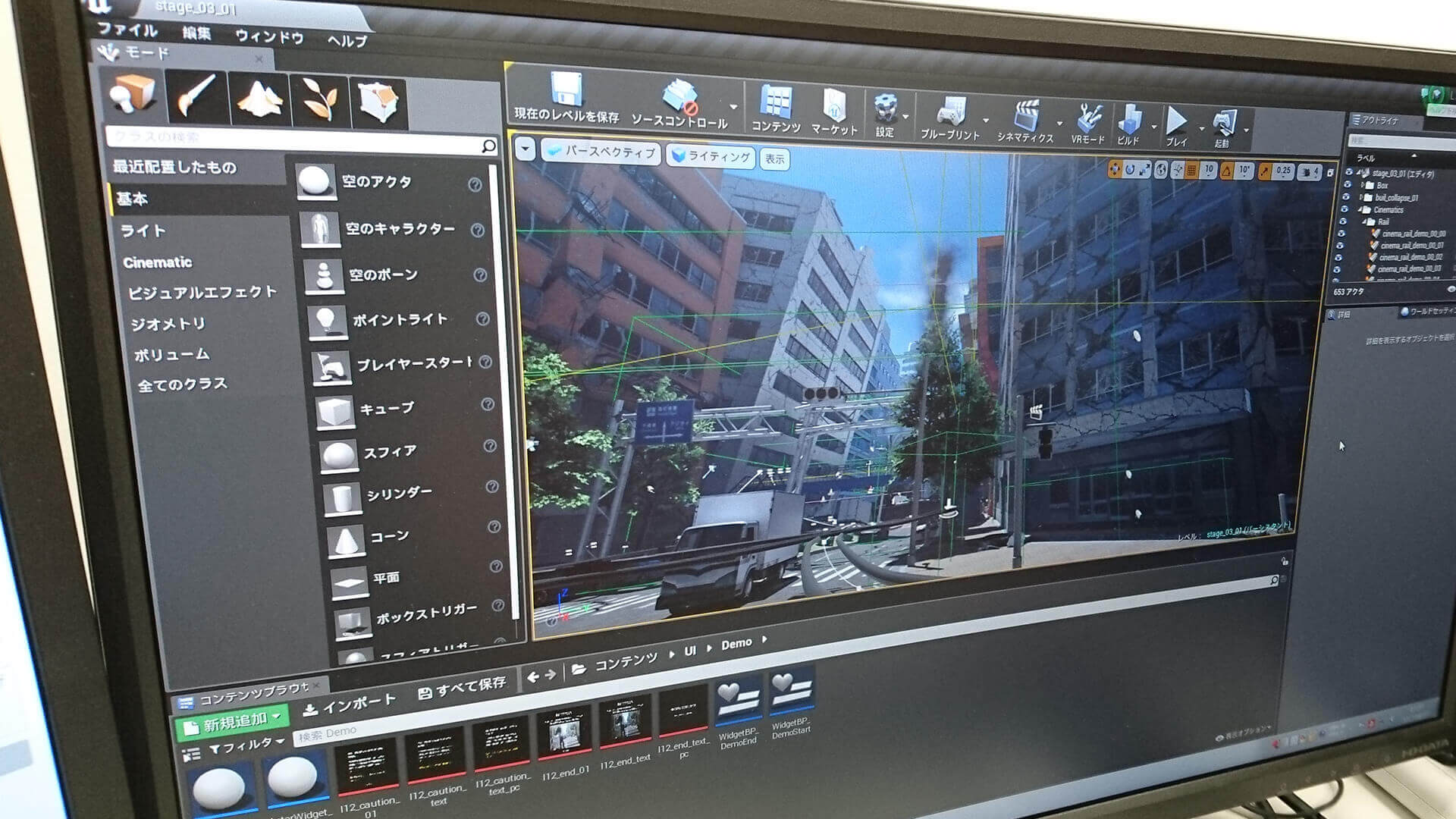 絶体絶命都市シリーズ最新作の開発画面