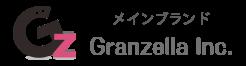 メインブランド-グランゼーラ公式サイト